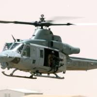 Photo -   This undated image provided by the US Marines shows a UH-1