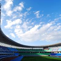 Photo - This publicity photo provided courtesy of Toyo Ito and Associates, Architects, shows Japanese architect Toyo Ito's Main Stadium for The World Games 2009 in Kaohsiung, Taiwan. Ito has won the 2013 Pritzker Architecture Prize, the prize's jury announced Sunday, March 17, 2013. Ito, the sixth Japanese architect to receive the prize, is recognized for the libraries, houses, theaters, offices and other buildings he has designed in Japan and beyond. (AP Photo/Courtesy of Toyo Ito and Associates, Architects, Fu Tsu Construction Co., Ltd.)