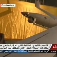 Photo - In this image taken from the Iranian state TV's Arabic-language channel Al-Alam, showed what they purport to be an intact ScanEagle drone aircraft put on display, as an exclusive broadcast Tuesday Dec. 4, 2012, showing what they say are the first pictures of the captured drone.  Iran authorities claimed Tuesday it had captured a U.S. drone after it entered Iranian airspace over the Persian Gulf,  and showing an image of a purportedly downed craft on state TV,  but the U.S. Navy said all its unmanned aircraft in the region were