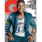Blake Griffin is on the cover of GQ and he won't force you to buy it