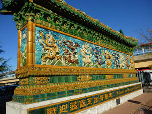 Photo - The Nine Dragon Wall in Chicago's Chinatown is a replica of the one in Beihai Park in Beijing. Photo by Wesley K.H. Teo  <strong></strong>