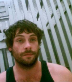 Photo - Gregory Arthur Weiler, 23 <strong>PROVIDED</strong>