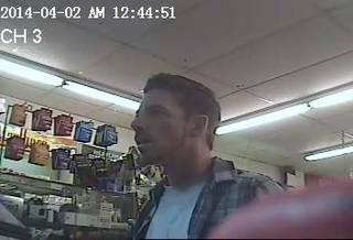 This image from surveillance video shows a suspect in an attempted robbery. IMAGE PROVIDED