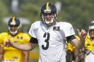 Pittsburgh Steelers quarterback Landry Jones (3) plays at practice during NFL football training camp at the team training facility in Latrobe, Pa. on Thursday, Aug. 1, 2013 . (AP Photo/Keith Srakocic)