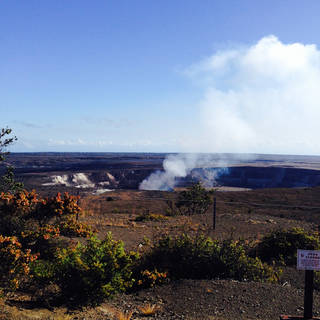 Halema'uma'u Overlook next to the Thomas A. Jaggar Museum, located in the Volcano National Park on the Big Island in Hilo. - Mi-Ling Stone Poole