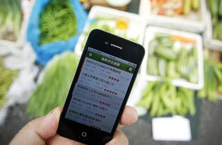 """An iPhone application """"China Survival Guide"""" that has a searchable database of food problems and updates daily, is shown Friday in Shanghai, China. AP Photo"""