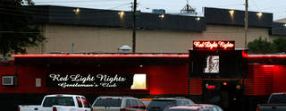 The operator of Red Light Nights is seeking a variance from Oklahoma City zoning regulations so it can continue to operate. PHOTO BY BRYAN TERRY, THE OKLAHOMAN ARCHIVES
