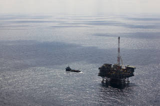 SandRidge Energy Inc. is selling its Gulf of Mexico business so it can focus on its onshore properties in the Mid-Continent region. - provided