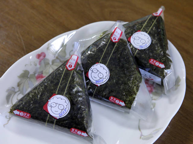 Kimbap is an authentic Korean rice dish wrapped in seawood that's served at Jeon Ju in Midwest City. <strong>David McDaniel - The Oklahoman</strong>