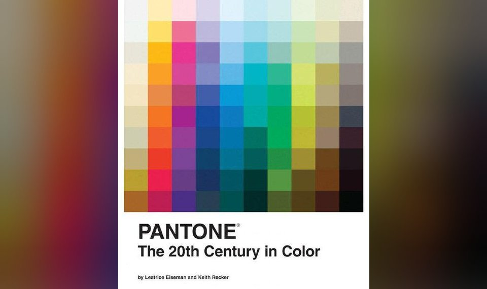 New Pantone book details color throughout the past century