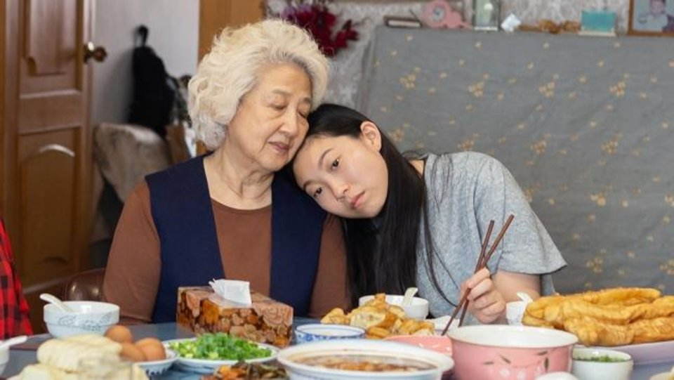 Photo -  From left, Zhao Shuzhen and Awkwafina star in