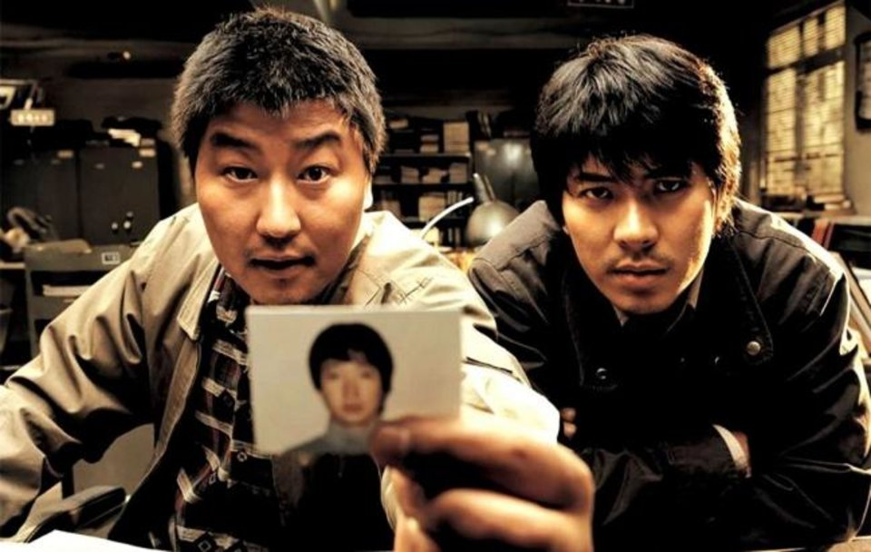 "Photo -  Oklahoma City Museum of Art's Noble Theater will screen ""Memories of Murder"" at 7:30 p.m. Friday and Saturday and 2:30 p.m. Sunday. [Photo provided]"