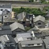 Quake shakes NW Japan, causes 21 injuries and...