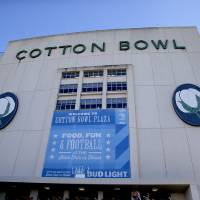 The Cotton Bow is seen before the Red River Showdown college football game between the University of Oklahoma Sooners (OU) and the Texas Longhorns...