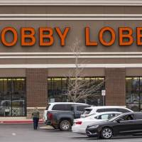 Hobby Lobby i n Yukon had shoppers on Tuesday.  [Chris Landsberger/The Oklahoman]